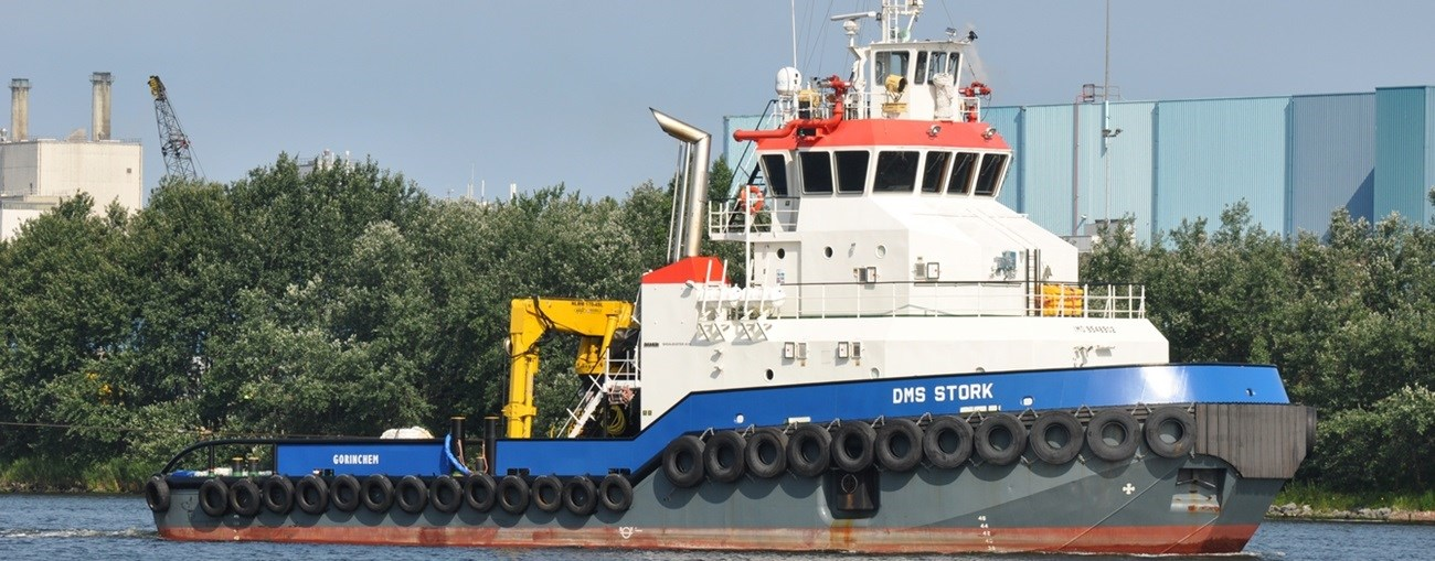 DMS provides shoalbusters and workboats for charter
